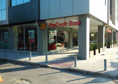 Банкови офиси ПКБ (2)